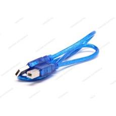 """Cavo USB da spina USB """"A"""" a spina USB """"B"""" - 0,5mt"""