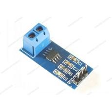 Sensore di corrente ACS712 5A